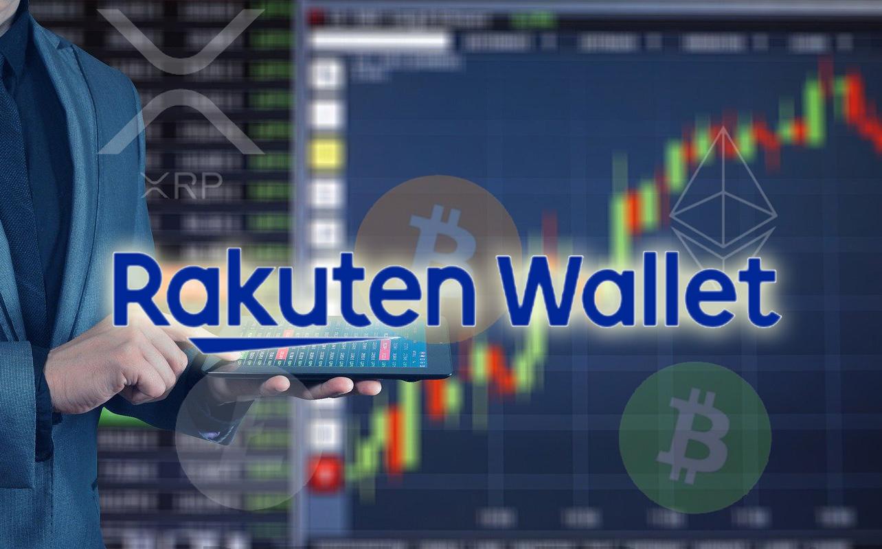 楽天ウォレット、仮想通貨の証拠金取引をスタート!全5銘柄対象