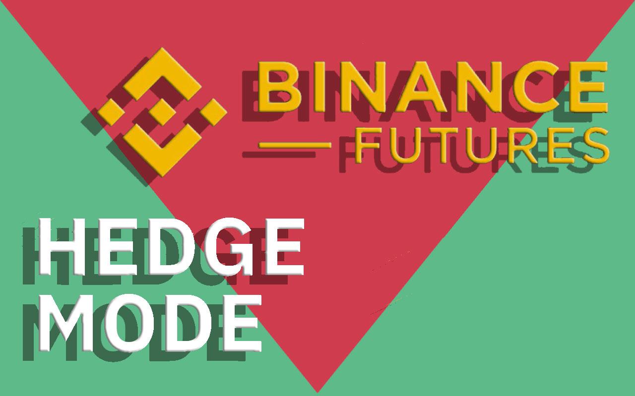 先物取引プラットフォーム「Binance Futures」で「ヘッジモード」をリリース
