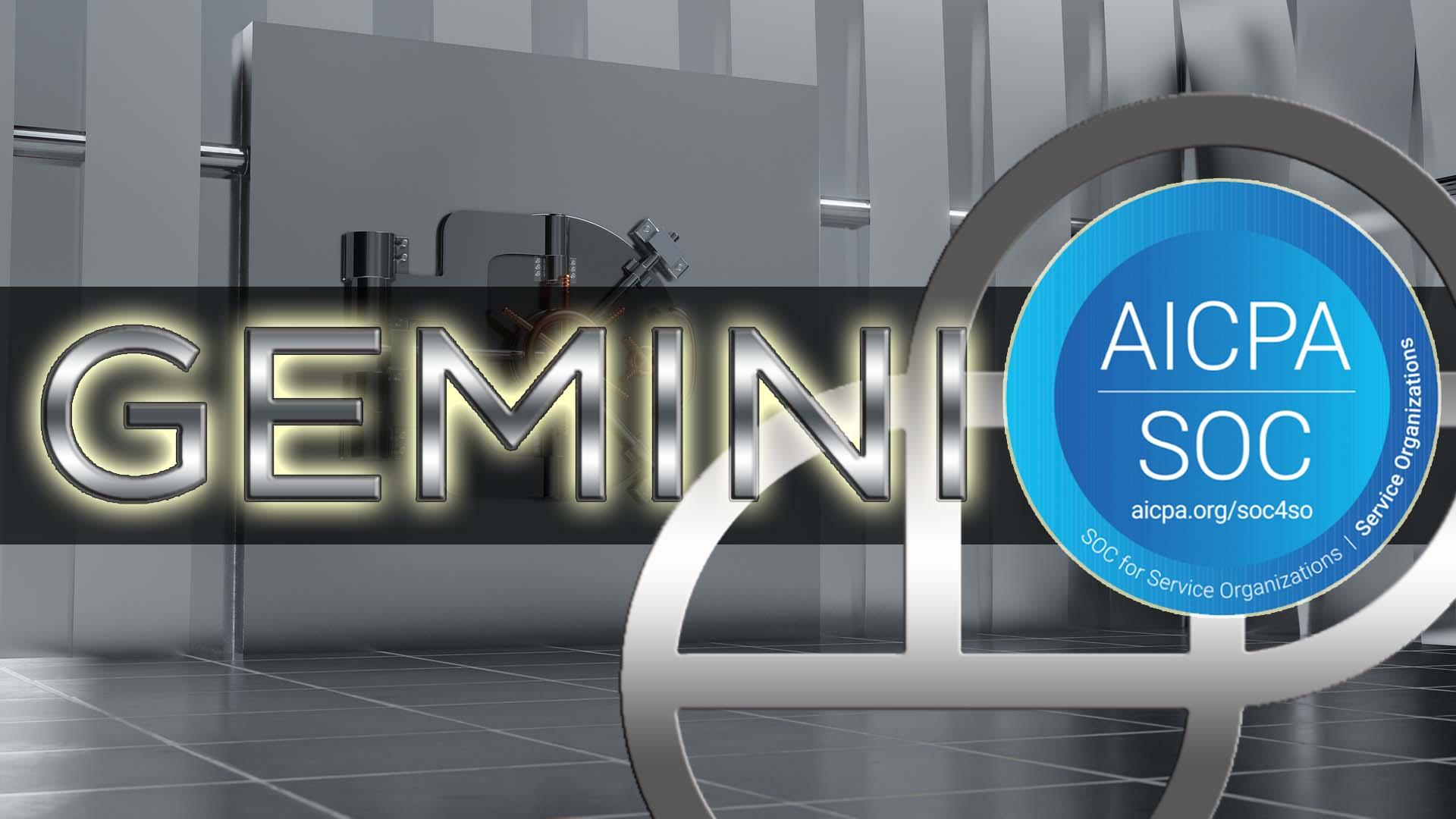 米大手仮想通貨取引所ジェミニが、SOC 1 Type 1審査を完了