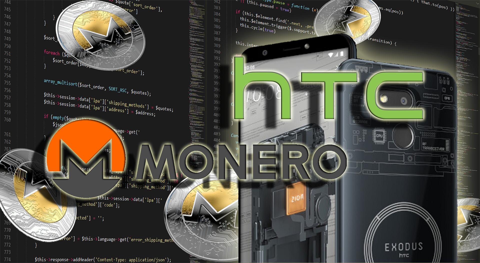 仮想通貨モネロをスマホでマイニング!HTCが開発!