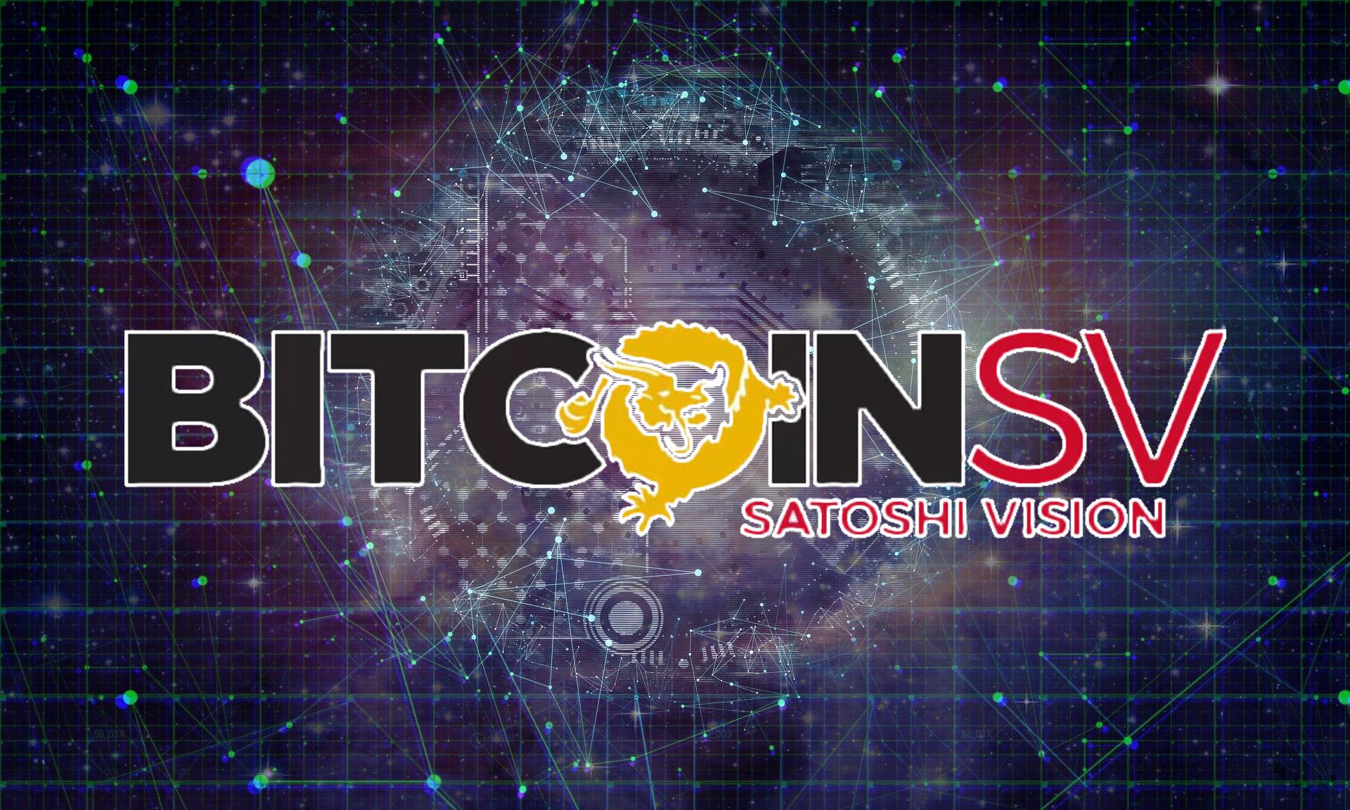 仮想通貨ビットコインSV、10日に初の半減期を迎える