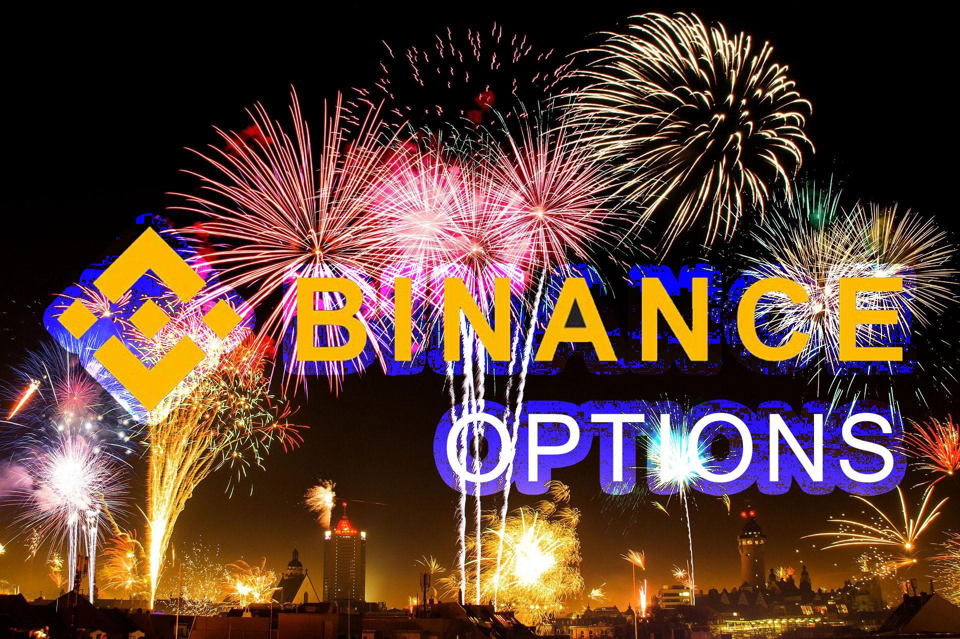Binanceがビットコインのオプション取引をモバイルで提供開始