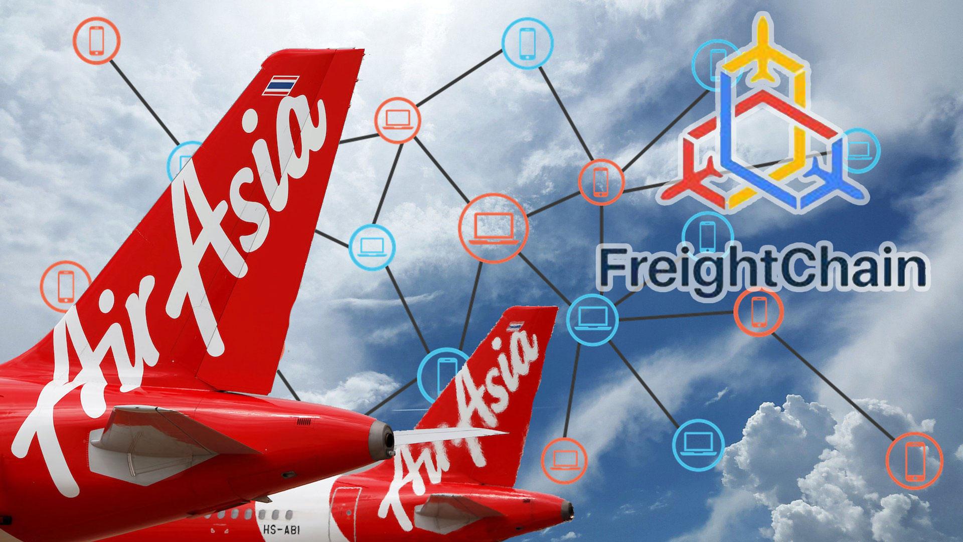 AirAsiaが世界初ブロックチェーンによる航空貨物デジタルネットワークを発表