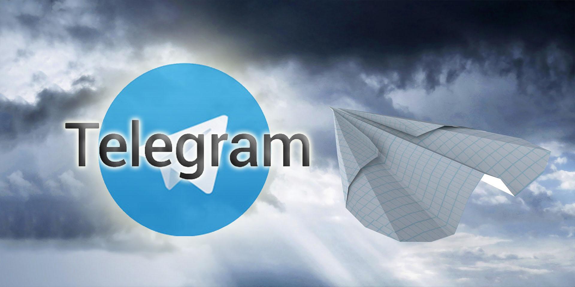 テレグラムがICOで調達した17億ドルの払い戻しを提案!