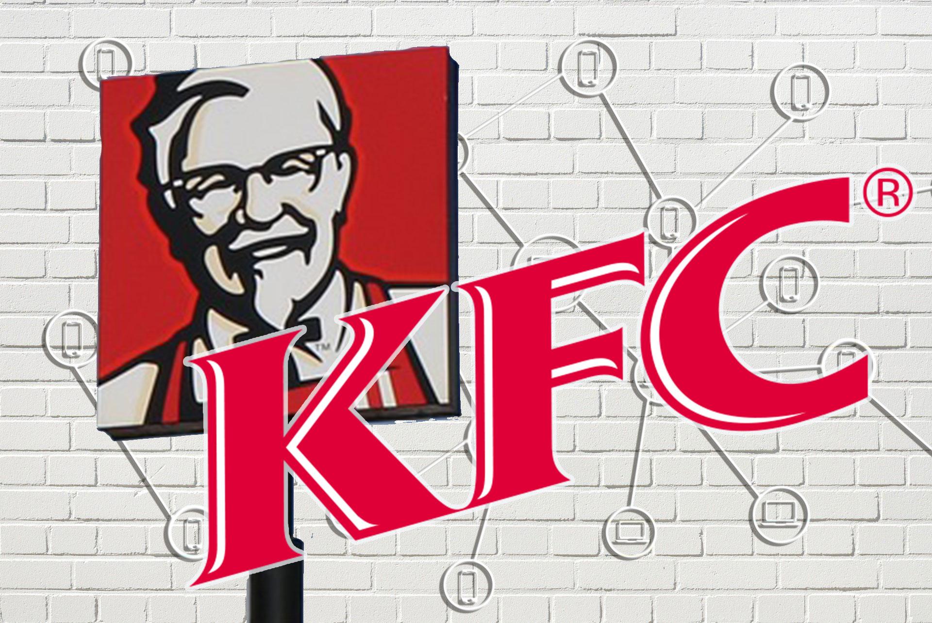 KFC、中東でのデジタル広告などにブロックチェーン技術を導入