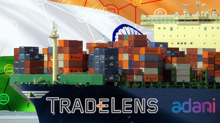 インド最大の港湾事業者がTradeLensと提携、サプライチェーンをデジタル化