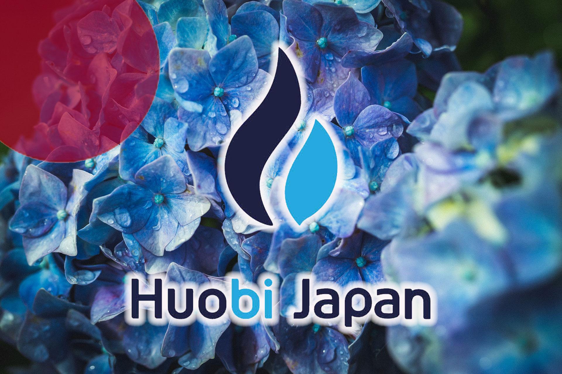 『6月上旬上場予定』Huobi Japan、「Huobi Token(HT)」のコンテンツページ公開!