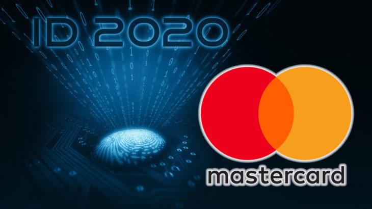MastercardがブロックチェーンデジタルIDアライアンス「ID2020」に参加