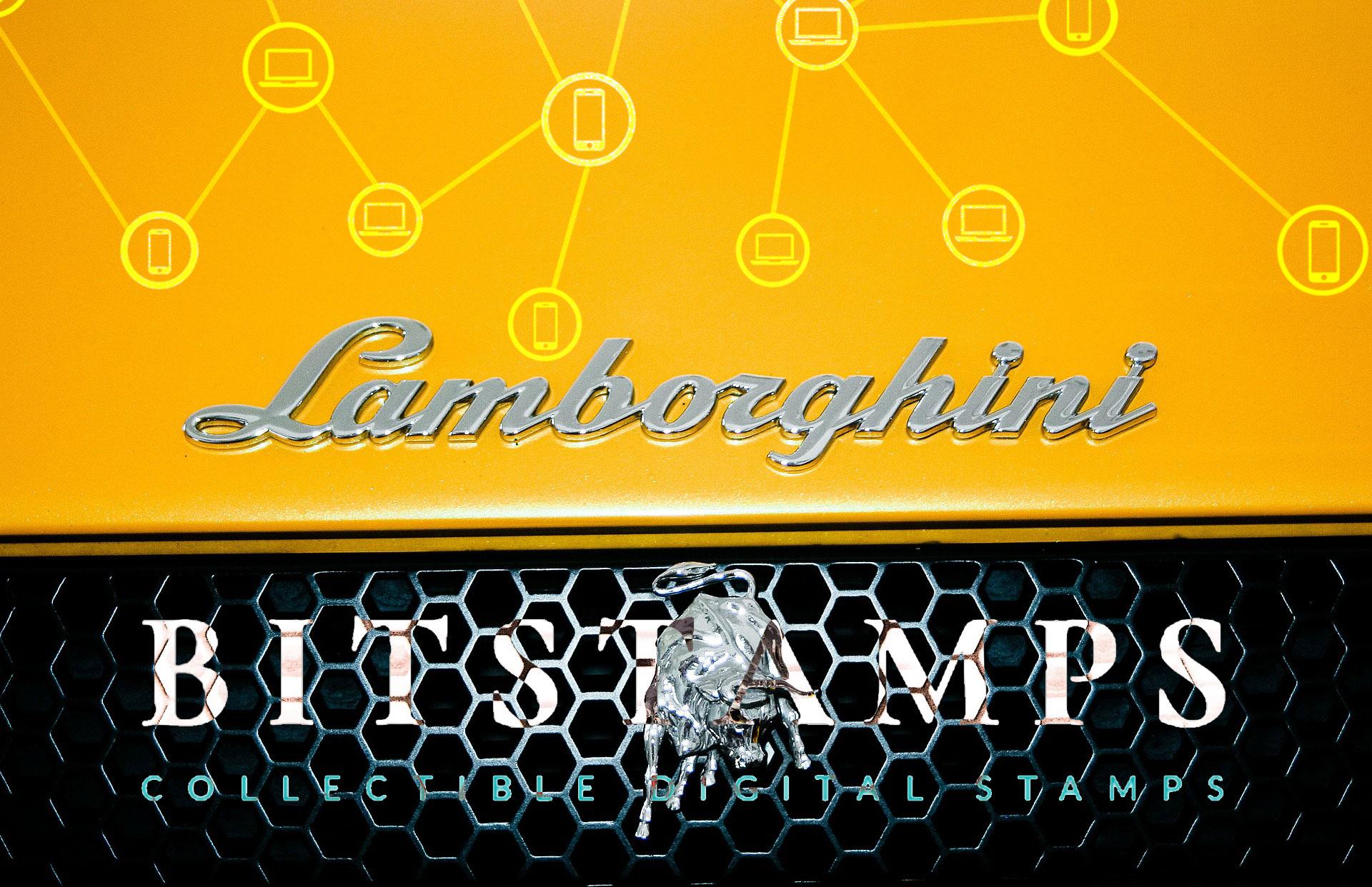ランボルギーニがブロックチェーンを活用した「デジタルコレクタブルスタンプ」を発行
