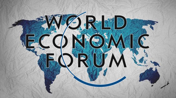 世界経済フォーラムがブロックチェーンユーザー保護の為の「プレシディオ原則」を策定