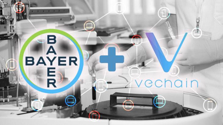 製薬大手バイエルがVeChainと提携、医薬品のトレーサビリティプラットフォームを開発