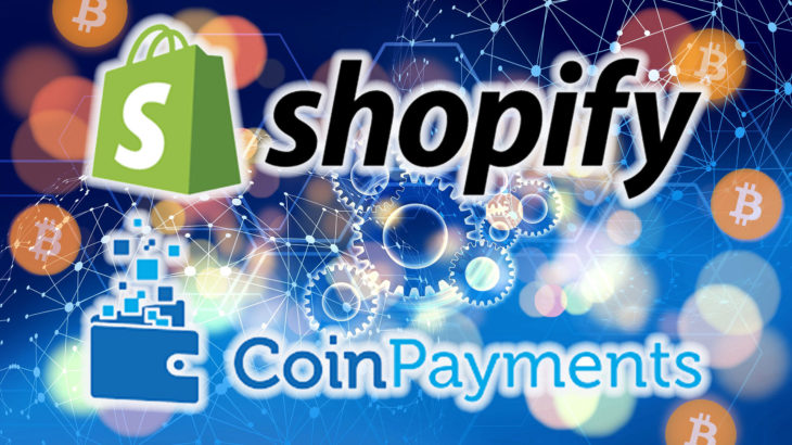 ShopifyがCoinPaymentsと戦略的提携!1,800種類を超える仮想通貨で決済可能に