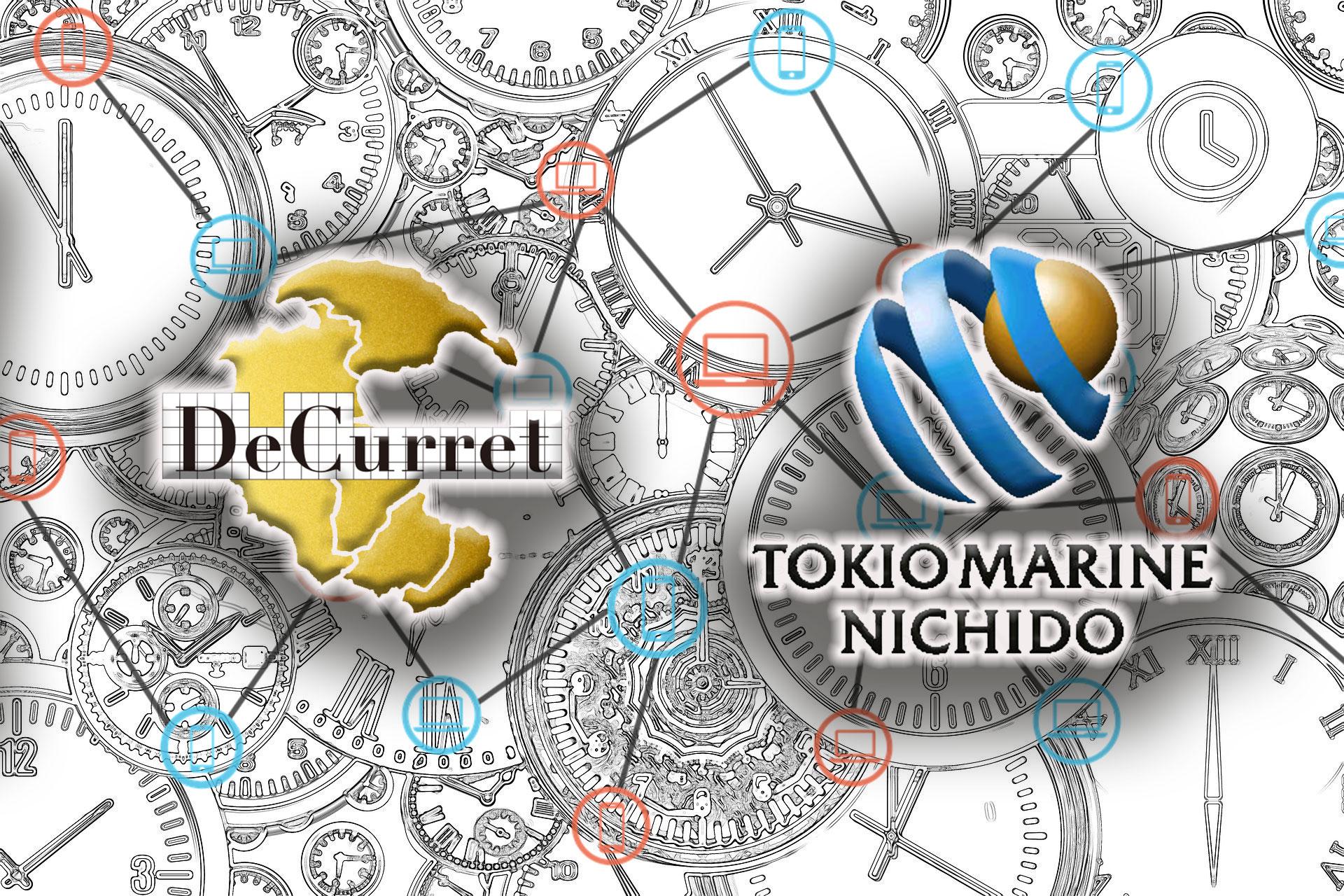 DeCurretと東京海上日動がブロックチェーンを利用した保険業務自動化の実証実験!