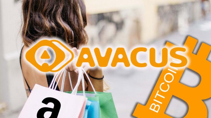 ライフスタイルに暗号資産を提案するAvacus、暗号資産交換業者への届出を完了!