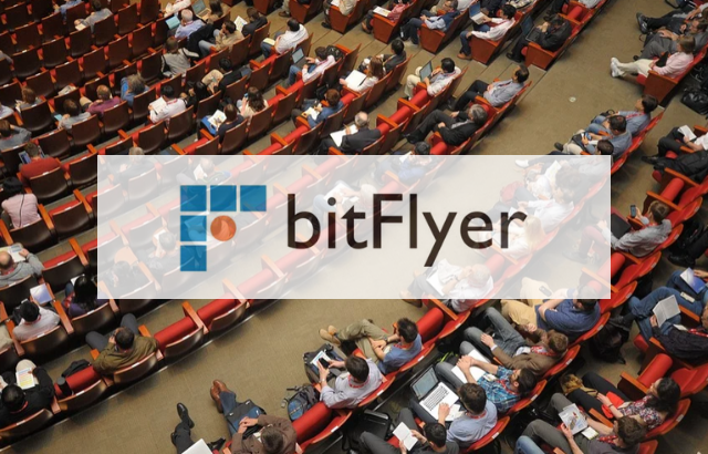bitFlyer、ブロックチェーン技術を用いて株主総会で投票できるアプリを開発!