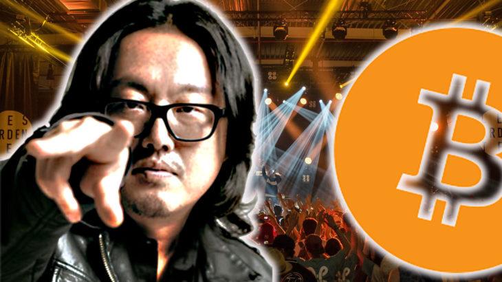米ポップ音楽界のPV監督、趣味としてデイトレで仮想通貨を稼ぐ!
