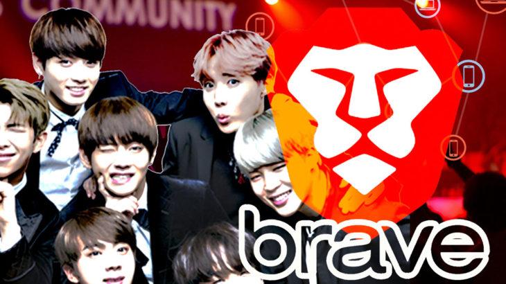 インターネットブラウザ「Brave」、ブロックチェーン技術を用いてeスポーツやBTSと連携!