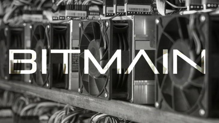 Bitmainが新たな仮想通貨マイニングマシン「T19」をリリース