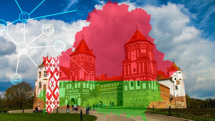 ベラルーシの銀行、トークン発行を試験的に導入するプロジェクトを発表