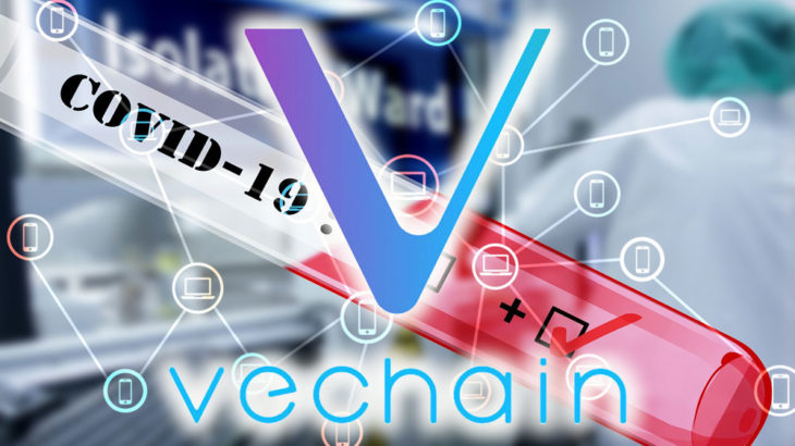 VeChainの医療管理プラットフォーム、コロナ関連のデータ共有が本格始動