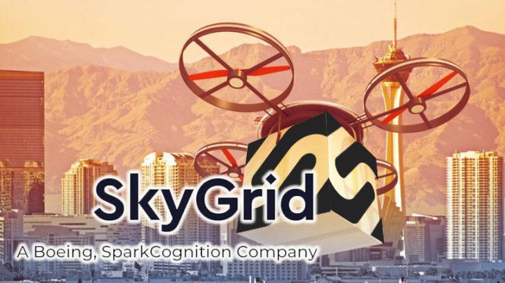 ブロックチェーンが無人航空機「ドローン」の可能性を広げる!レポートリリース:SkyGrid