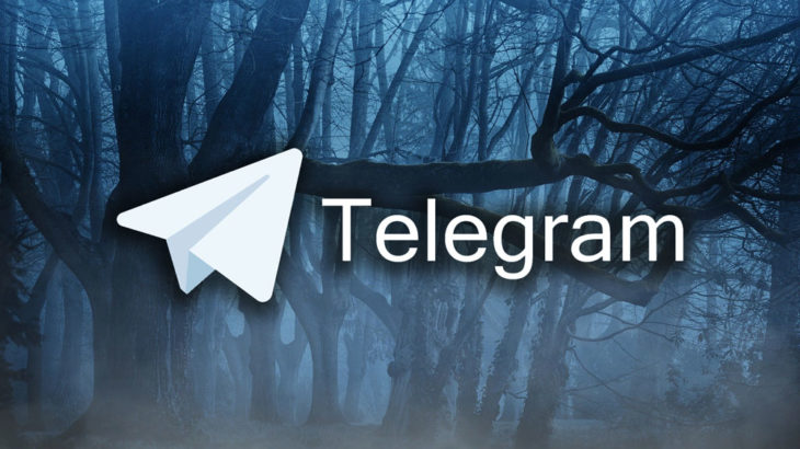 テレグラムユーザー数百万人のデータベースがダークネットで公開