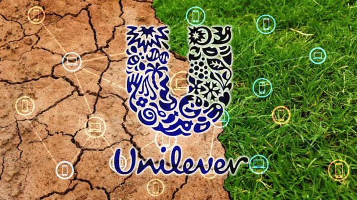 ユニリーバがブロックチェーンを活用した大規模な環境保護プログラムを発表