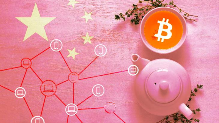 中国人民銀行の前副総裁「ビットコインはブロックチェーンでは最も成功したが、通貨としては弱点がある」