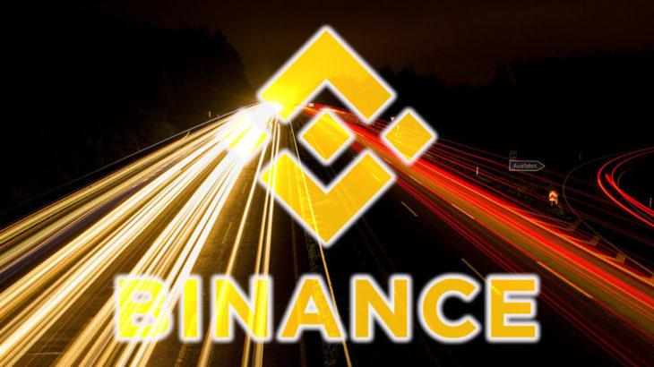 バイナンスが過去最大のアップグレードで10倍以上の取引速度を実現!