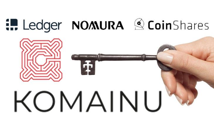 野村HD、Ledger、CoinSharesが機関投資家向けカストディサービスを立ち上げ