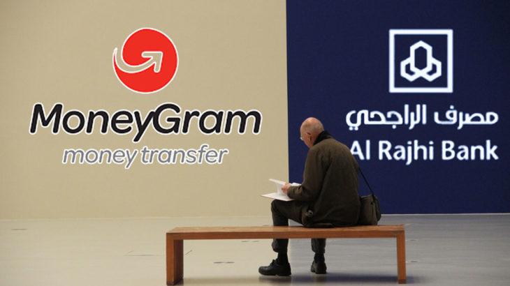 リップル社が出資するMoneyGramがイスラム金融機関の最大手と提携!