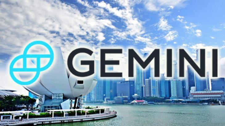 米大手仮想通貨取引所Geminiがアジア進出に向け、アジア太平洋地域の責任者を採用