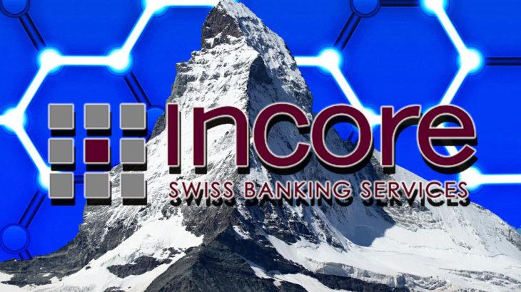 企業間取引銀行「InCore Bank」で仮想通貨取引が可能に!スイス初の認可!