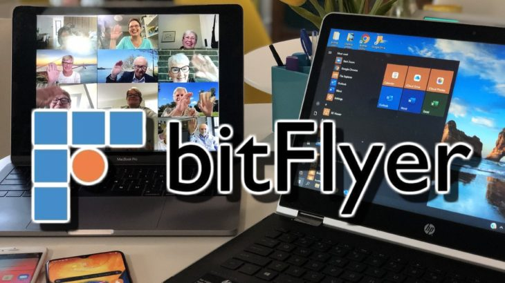 bitFlyerが、ブロックチェーン投票サービスによるバーチャル株主総会を開催