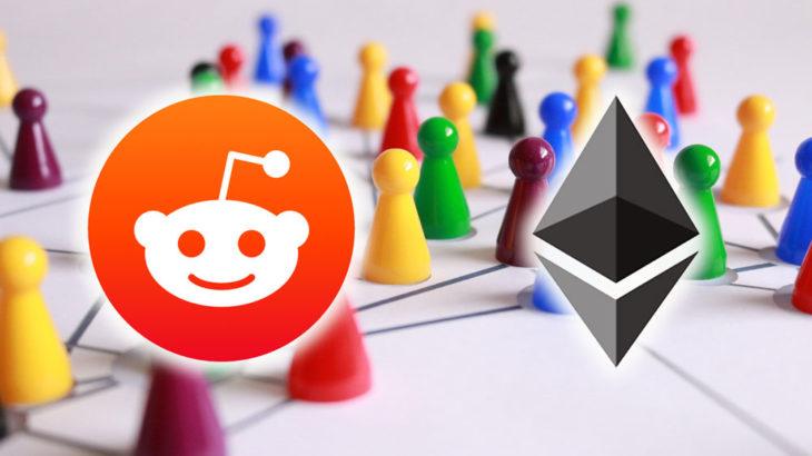 Redditがイーサリアム財団と連携し、トークンによるポイントシステムの本格導入へ
