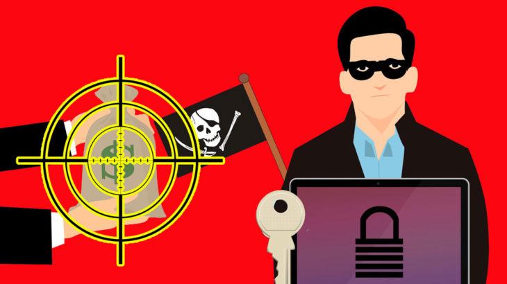 ランサムウェア(身代金要求ウイルス)の脅威は増すばかり、大手企業も標的に