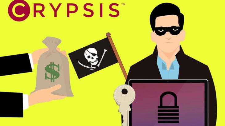 ランサムウェアによる身代金が2018年~2019年にかけて約200%増加:Crypsis Group