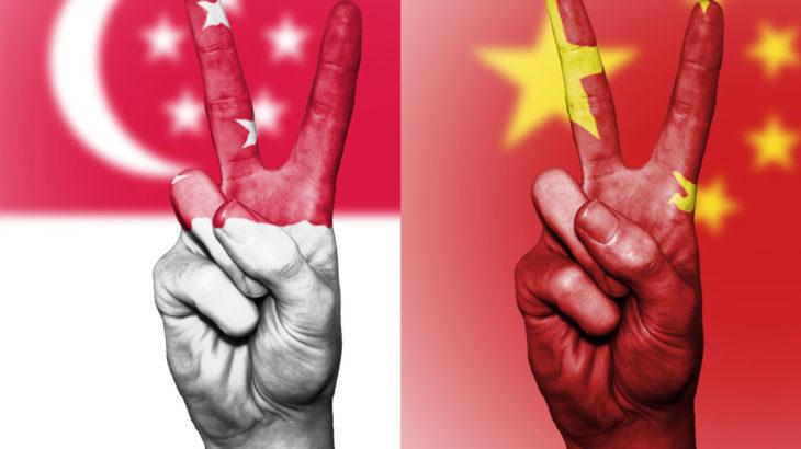 シンガポール金融庁、中国とのデジタル通貨(CBDC)協力を歓迎!