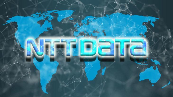 NTTデータ、デジタル技術情報を集約するための組織「CoE(センター・オブ・エクセレンス)」を立ち上げ!