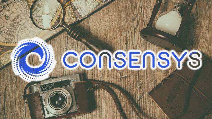 ConsenSysがDeFiの安全性を高める仮想通貨のコンプライアンスサービスを開始