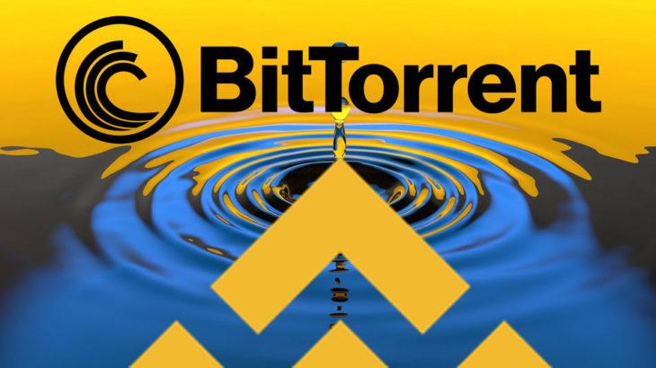 暗号資産取引所Binance、TRON保有者向けのBitTorrentエアドロッププログラムの中止を発表!