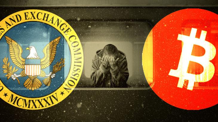 米証券取引委員会(SEC)が暗号資産関連の詐欺を摘発