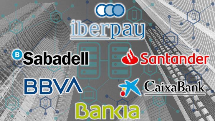 スペインでブロックチェーンによる銀行間の即時決済が可能に