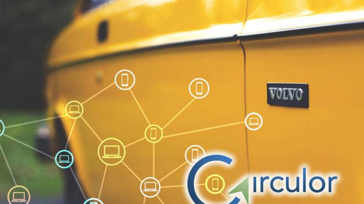 Volvo Cars、バッテリーのトレーサビリティを目的としブロックチェーン技術会社サーキュラーに投資!
