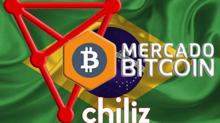 南米大手仮想通貨取引所Mercado Bitcoinが、Chilizの取り扱いを開始
