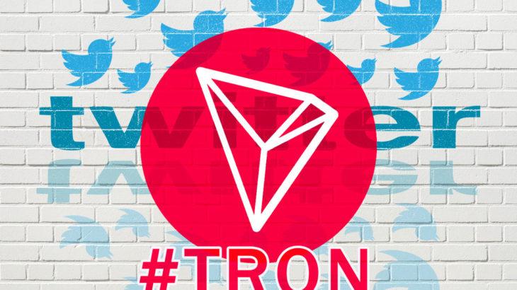 トロンの絵文字がツイッターに登場!仮想通貨関連では4銘柄目のハッシュフラッグ