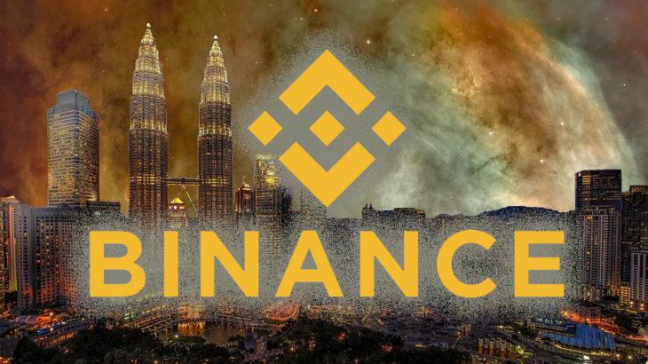 バイナンス、マレーシア規制当局に未承認で運営!警告リストに追加!
