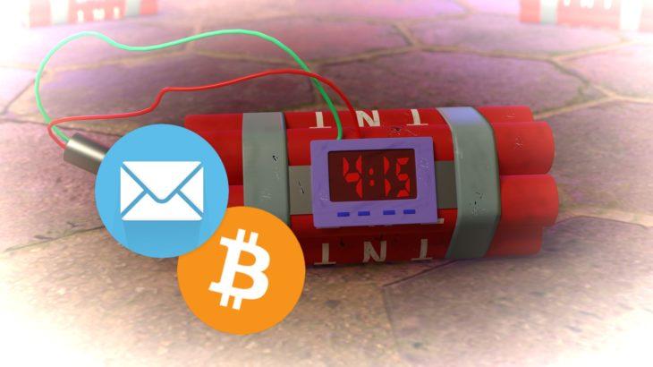 仮想通貨や現金を要求!北海道の役場に爆破予告メール