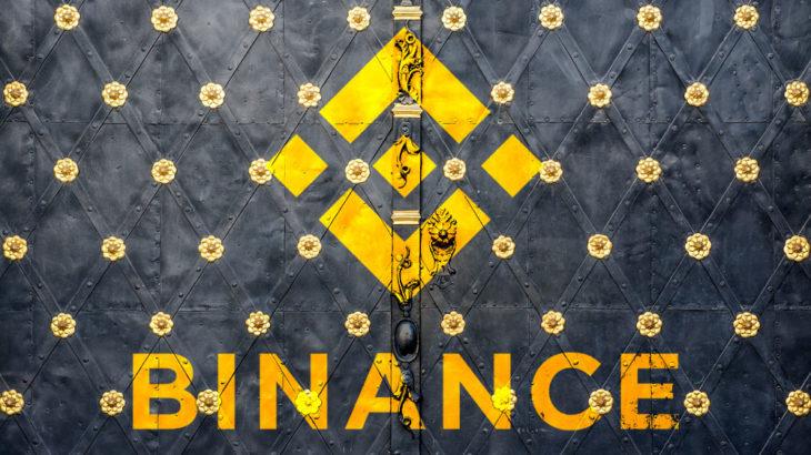 大手仮想通貨取引所「Binance」、アルトコイン3銘柄の上場廃止を発表!