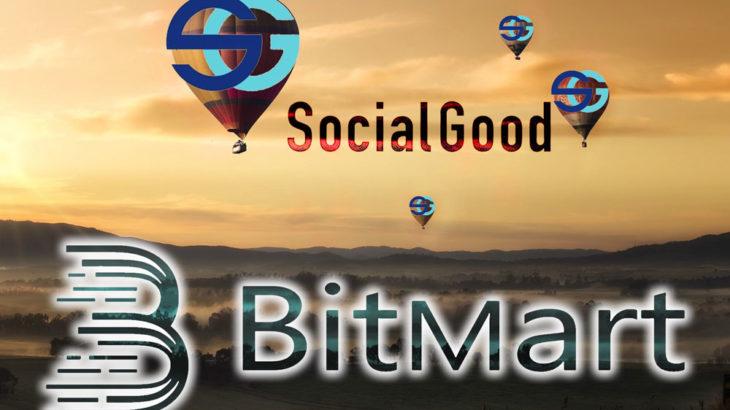 買い物金額に応じて暗号資産還元のSocial Goodが、米取引所Bitmartに上場